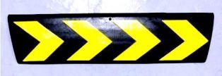 ochraniacz na ścianę czarno żółty wzór strzałki